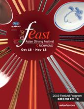 Feast-Program-Guide